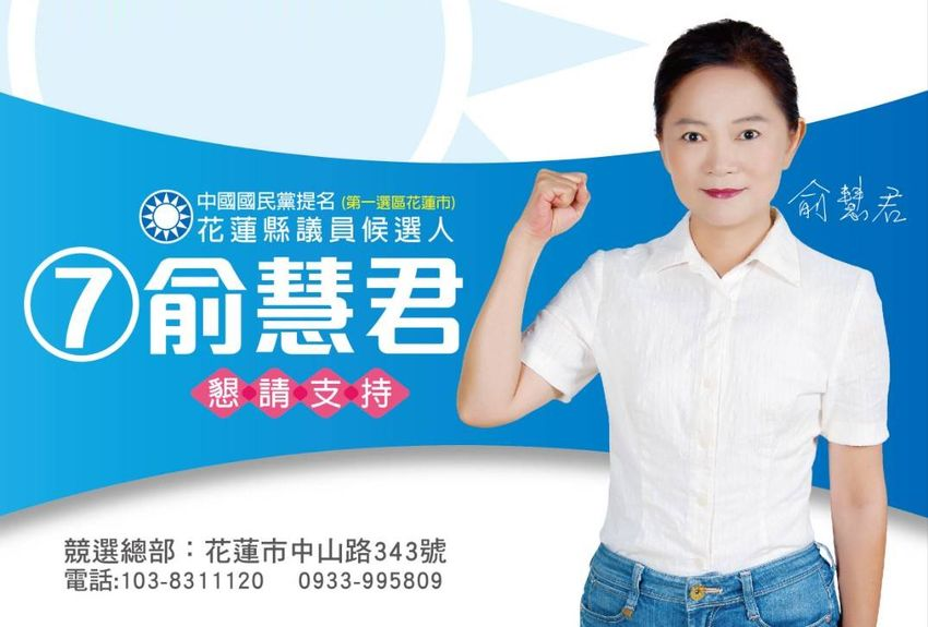 櫃買中心昨(12)日率領17家市值逾3千億元公司於香港召開業績說明會