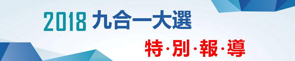 根據2015年《健康遠見》調查,臺灣人一年可吃掉1,000億新臺幣的保健食品