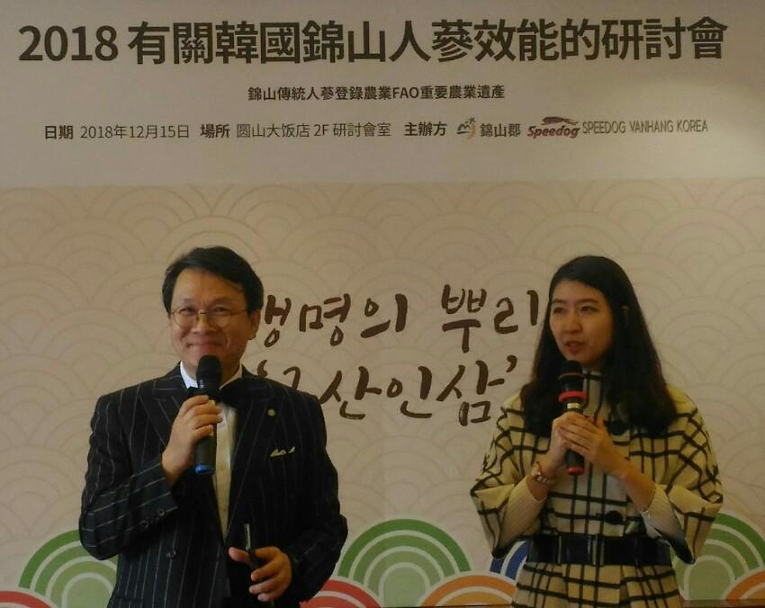 行政院生技產業策略諮議委員會(Bio Taiwan Committee, BTC)將於9月4~6日登場