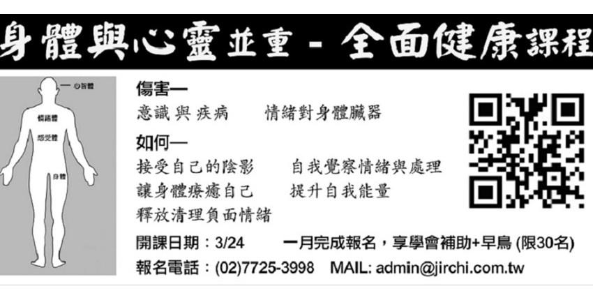 法人認為,金可主打的海昌品牌在兩岸市占第一,加上海外市場拓展有成,今年EPS將重回10元以上。
