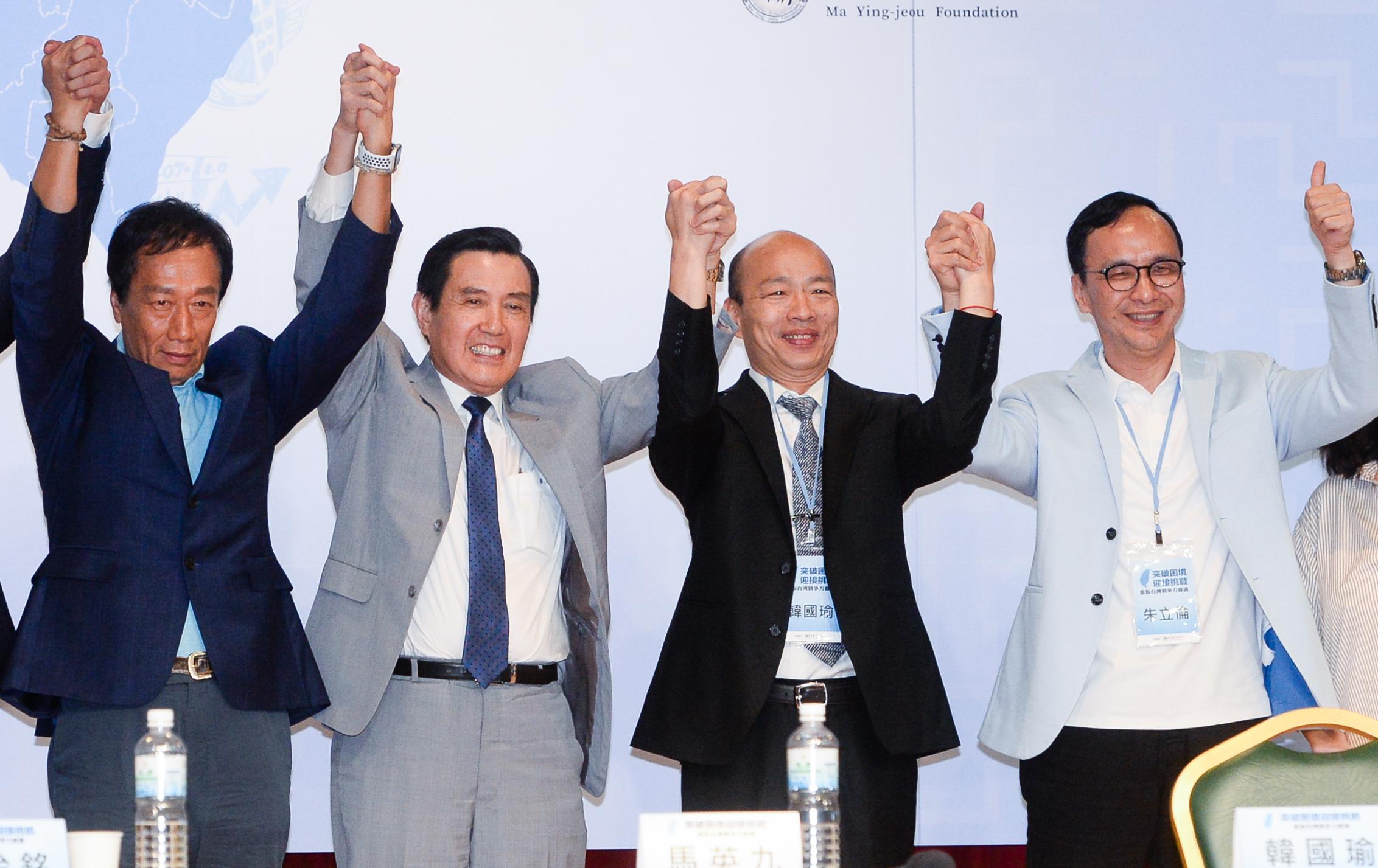 「馬英九,韓國瑜,郭台銘」的圖片搜尋結果
